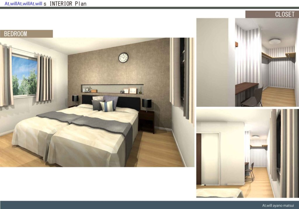 H様邸ベッドルーム提案イメージパース