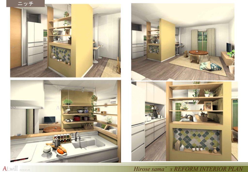 独立キッチンの壁を抜いてLDKを広げるリフォームプラン④